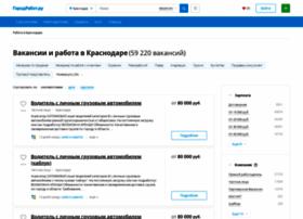 krasnodar.gorodrabot.ru