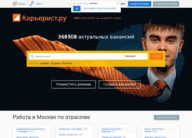 krasnodar.jobmax.ru