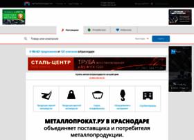 krasnodar.metalloprokat.ru