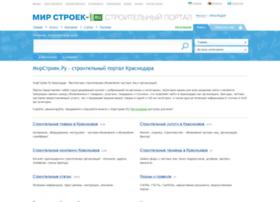 krasnodar.mirstroek.ru