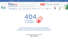 krasnodar.piluli.ru