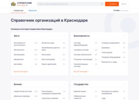 krasnodar.spravker.ru