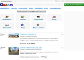 krasnodarskiy-kray.sindom.ru