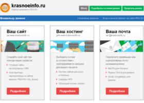 krasnoeinfo.ru