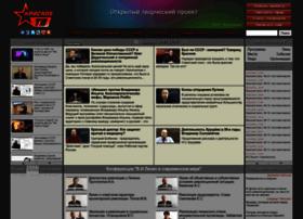 krasnoetv.ru