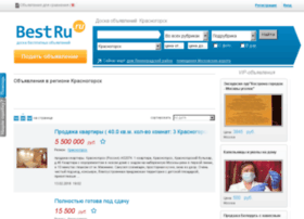 krasnogorsk.bestru.ru