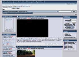 krasnogorskie.ru