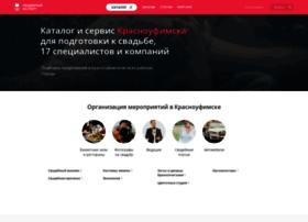 krasnoufimsk.unassvadba.ru
