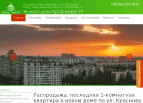 krasnova19.kiev.ua