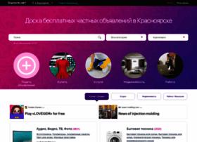 krasnoyarsk.barahla.net