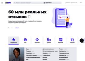 krasnoyarsk.zoon.ru