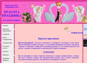 krasota-prazdnika.ru