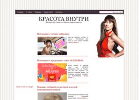 krasotavnytri.ru