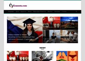 krassota.com