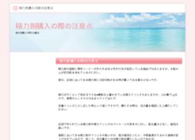 krastins.net