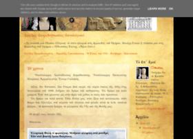 kratylos.blogspot.com