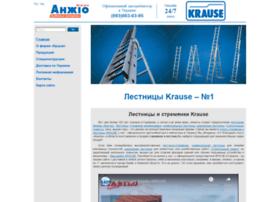 krause-ukraine.com.ua