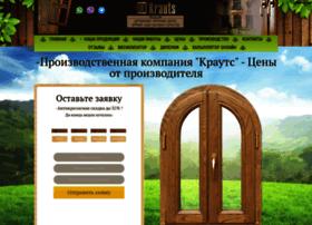 krauts.ru