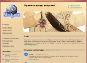 krayon.nethouse.ru