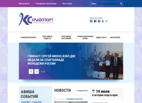 kraysport.ru