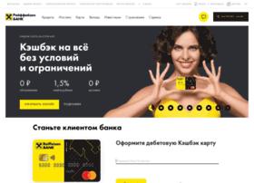 krd.raiffeisen.ru