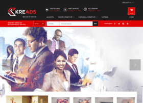 kreads.com