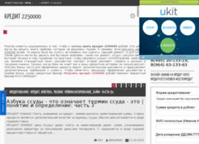 kredit-2250000.mosgorkredit.ru