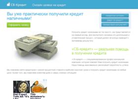 kredit-migom.ru