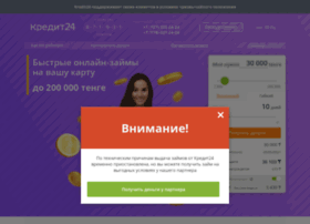 kredit24.kz