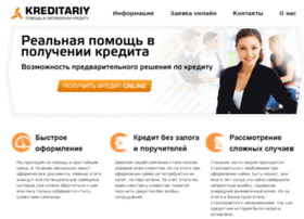kreditariy.ru