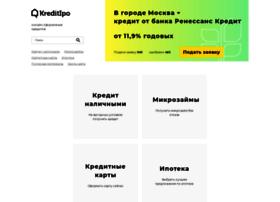 kreditipo.ru