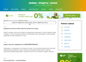 kreditkavbanke.ru