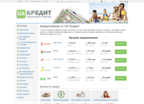 kreditkvartira.com.ua