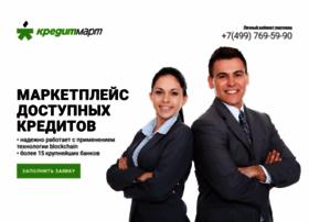 kreditmart.ru