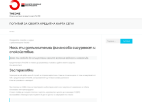 kreditna-karta.bg