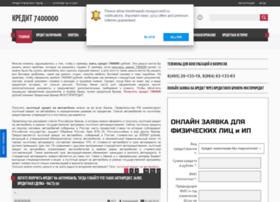 kreditnaauto.mosgorcredit.ru