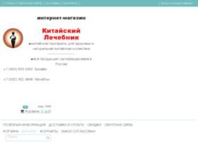 krem-maska.ru