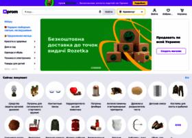 kremenchug.prom.ua