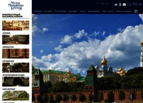 kremlin-architectural-ensemble.kreml.ru