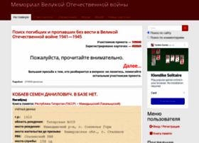 kremnik.ru