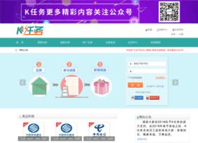 krenwu.com
