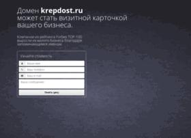krepdost.ru