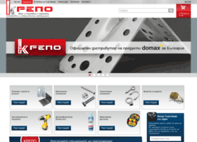 krepo.com