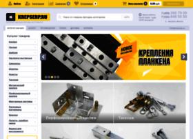 krepserp.ru
