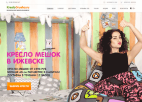 kreslogrusha.ru
