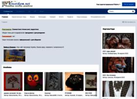 krestikom.net