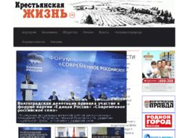 krestyane34.ru