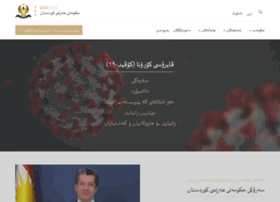 krg.org