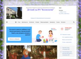 krgora-ds7a.edumsko.ru