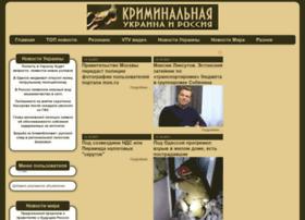 kriminal-ua.info